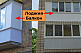 Лоджия Кривой Рог Цена | Лоджія | Отличить Балкон от Лоджии | Балкон Отличается от Лоджии