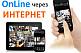 Видеонаблюдение за Авто Улица | Видеонаблюдение за Автомобилем во Дворе
