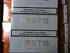 Продам оптом устройства и стики для нагревания табака IQOS 2.4 pluse Bluetooth