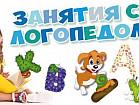 Киевский логопед-дефектолог в Кривом Роге!