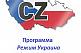 Металлург работа в Чехии