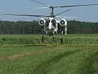 Услуги по внесению инсектицида бискайя вертолетом