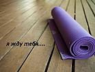 YogaStudio приглашает на занятия
