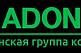 Акции от Клиники «Adonis»