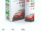 Моторное масло ХАДО (XADO Atomic Oil 10W-40 SL/CF 4л) все типы