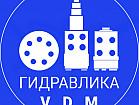 Ремонт гидростатической трансмиссии в Украине. ГСТ 112 (гидростатическая трансмиссия). Ремонт ГСТ