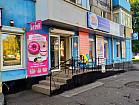 Аренда офиса в мини бизнес центре, пр. Металлургов, Соцгород!