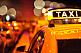 Водитель такси с личным автомобилем