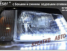Фары Славута ,Таврия тюнинг серия Альфа