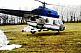 Услуги вертолета по разбрасыванию селитры