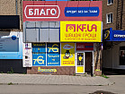 Аренда помещения 60 или 100 м2 на кольце 95 квартала, пр. Гагарина!