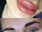 Перманентный макияж бровей и губ