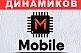 Замена динамиков на смартфоне Кривой Рог