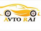 Запчасти для авто Avtorai - абсолютно все запчасти для автомобиля для всех моделей авто