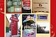 Наружная реклама в Кривом Роге. Вывески, штендеры, щиты, реклама на транспорте и многое другое.