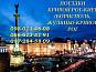 Поездки перевозки из Кривого Рога в Киев