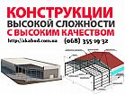 Еврозабор, ворота профлист,тротуарная плитка, ЖБИ-кольца, автонавесы