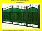 Ворота из профлиста с ковкой, калитки, заборы, Кривой Рог
