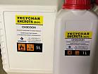 Уксусная кислота (ледяная) .-5л-500 грн