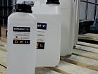 Спирт этиловый технический 96.4%