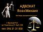 Адвокат. Правовая помощь по пенсионным делам