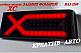Тонированные диодные фонари 2109 ХС