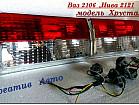 фонари задние 2106 2121 красно тонированные