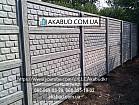 Еврозаборы глянцевые, цветные (мрамор из бетона, серые) еврозаборы в Кривом Роге цена, еврозаборы .