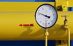 Украина стала меньше покупать российского газа и сильно сократила транзит