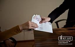 В Украине хотят ввести ответственность для граждан, которые согласятся на зарплату в «конвертах»