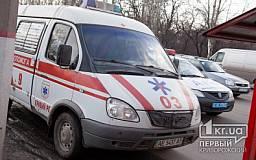 В Кривом Роге и области водители «скорых» будут оказывать первую медицинскую помощь