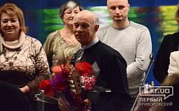 Известный криворожский поэт и музыкант Леонид Талалайченко отметил свой юбилей