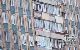 В Кривом Роге мужчина выпал из 10-го этажа