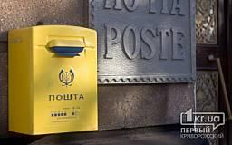 «Укрпошта» ускорит доставку писем и посылок по всей стране