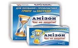 В Украине запретили популярный антигриппозный препарат