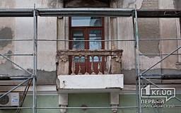 На проспекте Карла Маркса стартовала широкомасштабная реконструкция