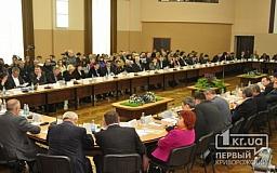 В Кривом Роге депутаты Верховной рады и местные чиновники решали экологические проблемы региона