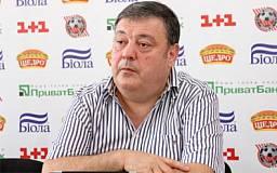 Александр Лившиц приглашает болельщиков «Кривбасса» на встречу