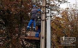 В Кривом Роге продолжаются работы по замене внешнего освещения