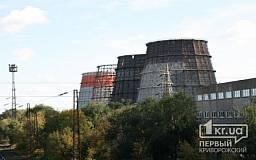 «АрселорМиттал Кривой Рог» закончил 2012 год с убытком 2,9 млрд гривен