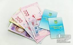 Минобразования призывает сообщать о несвоевременной выплате стипендий