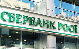 «АрселорМиттал Кривой Рог» стал клиентом Сбербанка России