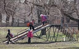 В Кривом Роге реконструируют парк им. Егорова