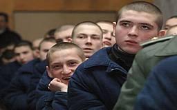 В Днепропетровской области уменьшилась преступность среди несовершеннолетних