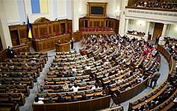 Украинцы потратили на содержание народных избранников сотни миллионов гривен
