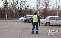 В 2013 году на дорогах  Кривого Рога погибли 11 человек
