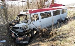 Ужасное ДТП в Херсонской области: три человека погибли на месте происшествия