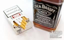 С 1-го мая вновь подорожают сигареты и алкоголь