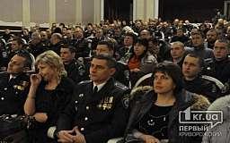В Кривом Роге отметили День внутренних войск МВД Украины