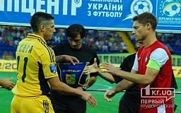 «Если Металлист обыграет Кривбасс - это будет серьезной заявкой на 2-е место», - эксперт